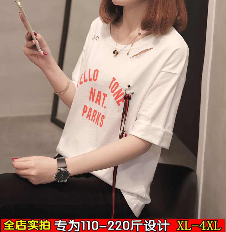 Jin of large size womens clothing han edition loose fashion show thin hole short sleeve T-shirt loose fat MM half sleeve clothe