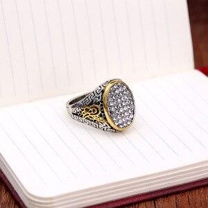 Image 3 - Новый дизайн, винтажное этническое античное мусульманское кольцо на палец с большой шириной из сплава серебряного цвета, мужское мусульманское кольцо, ювелирные изделия