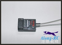 free ship RC airplane   part   2.4G  6 channel  R6008HV  8CH channel  R7008HV recivers  Compatible FUTABA FASST  Receiver