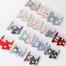 autumn winter cute cartoon 3d animal patterns cotton socks for women fashion creative brand story socks 2pairs/lot