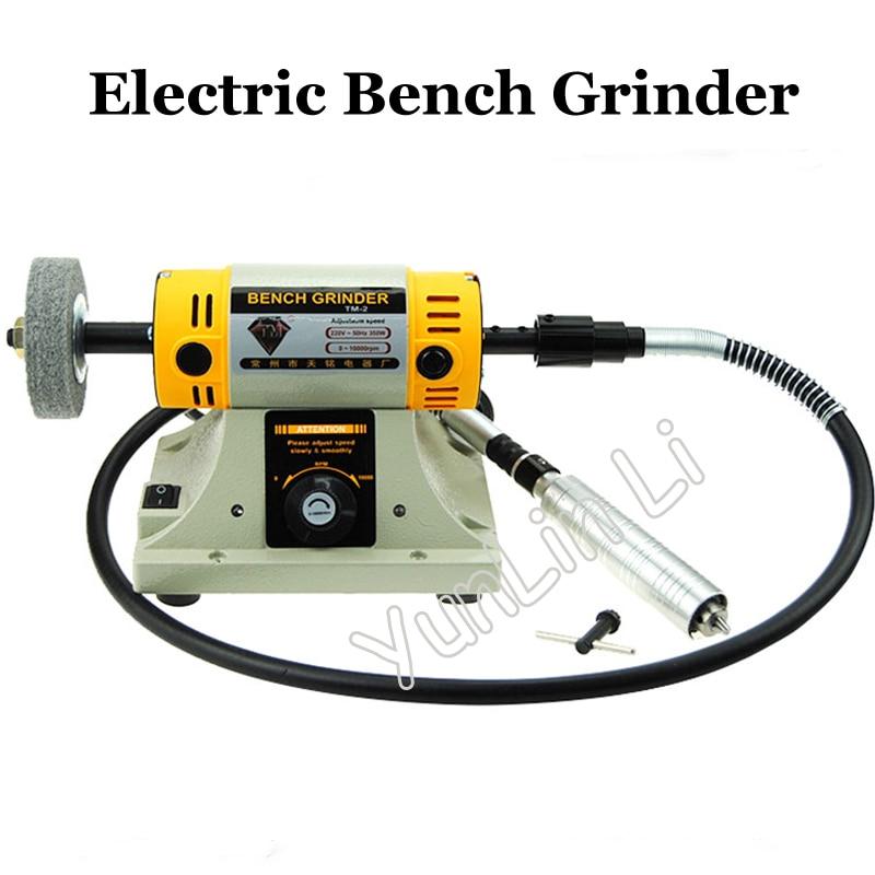 Electric Bench Grinder Grinding Wheel Cutting Machine Woodworking Amber Sander Jade Carving Engraving Polishing Machine TM-2