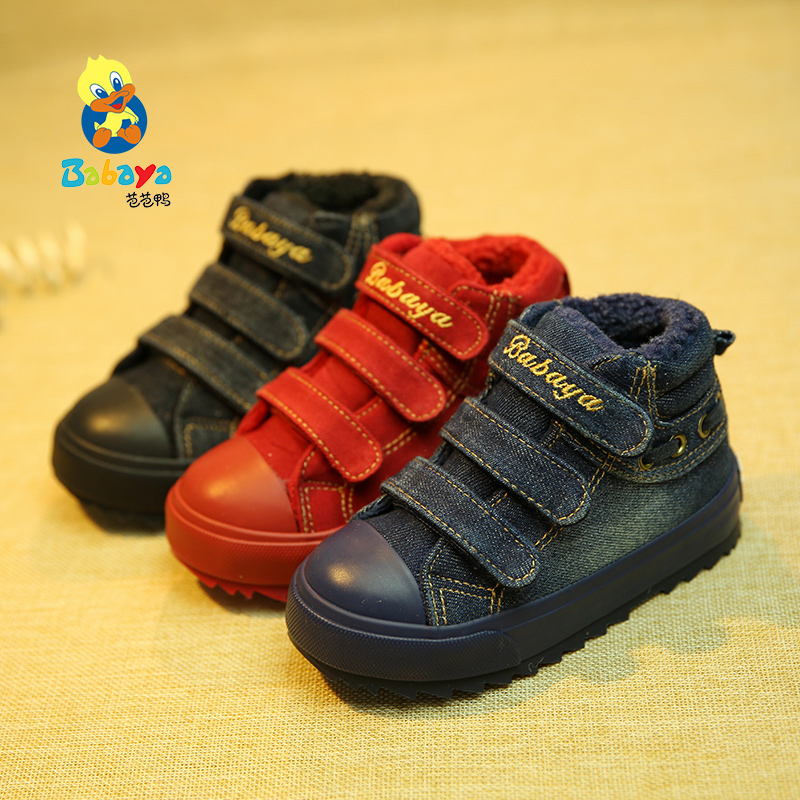 2016 brand design fashion wash denim thick plush sport tenis kids girls warm sneaker children winter shoes boys ankle snow boots kelme 2016 new children sport running shoes football boots synthetic leather broken nail kids skid wearable shoes breathable 49