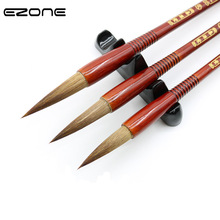 купить EZONE Wooden Writing Brushes Wolf Hair Traditional Chinese Calligraphy Painting Practice Festival Couplets Regular Script Supply
