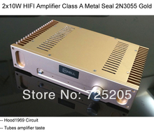 HIFI Amplifier Class A Stereo Metal Seal Transistor 2N2955  2 x 10W Hood 1969 Circuit Whole Aluminum Case High Quality
