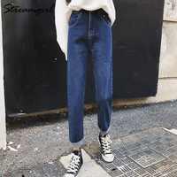 Streamgirl Weiß Boyfriend-Jeans Für Frauen Mit Hoher Taille Schwarz Jeans Hosen Capris Für Frauen Freunde Jean Femme Taille Haute