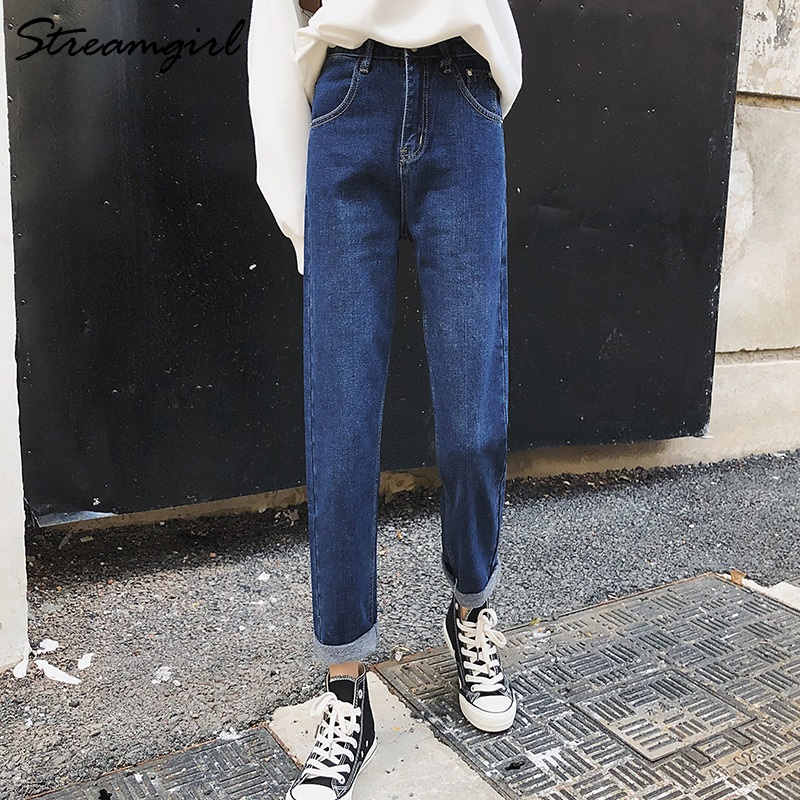 Streamgirl White Boyfriend   Jeans   For Women With High Waist Black   Jeans   Pants Capris For Women Boyfriends   Jean   Femme Taille Haute