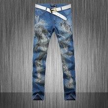 Мужские Джинсы Цветные Рисования Джинсы мужские Герой Печати Тонкий Прямой джинсы Мужские Модели Джинсовые Джинсы для мужчин Высокое качество MB558 Z20