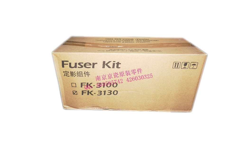 New Original Kyocera 302LV93113 FK-3130(E)( 220v ) for:FS-4100DN 4200DN 4300DN M3550idn new original kyocera fuser 302fv93041 fk 110 e for fs 1016 1116