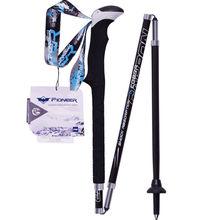 004 High quality ski poles foldable crutch bastones Trekking Pole carbon nordic walking sticks walking pole alpenstock trekking