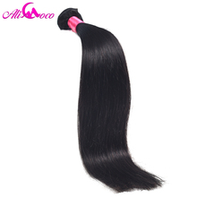 Ali Coco Hair Brazilian Straight Hair Weave 100% Human Hair Bundles 1 Piece Natural Black Remy Hair Free Shipping