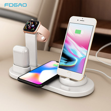 FDGAO Charging Station Dock For iPhone X XR XS Max 8 7 6 plus Apple Watch Airpods Wireless Charger Pad 10W Fast Charging Stand fdgao 3 in 1 charging dock station stand for airpods apple watch 10w fast qi wireless charger for iphone x xs max xr 8 7 6 plus