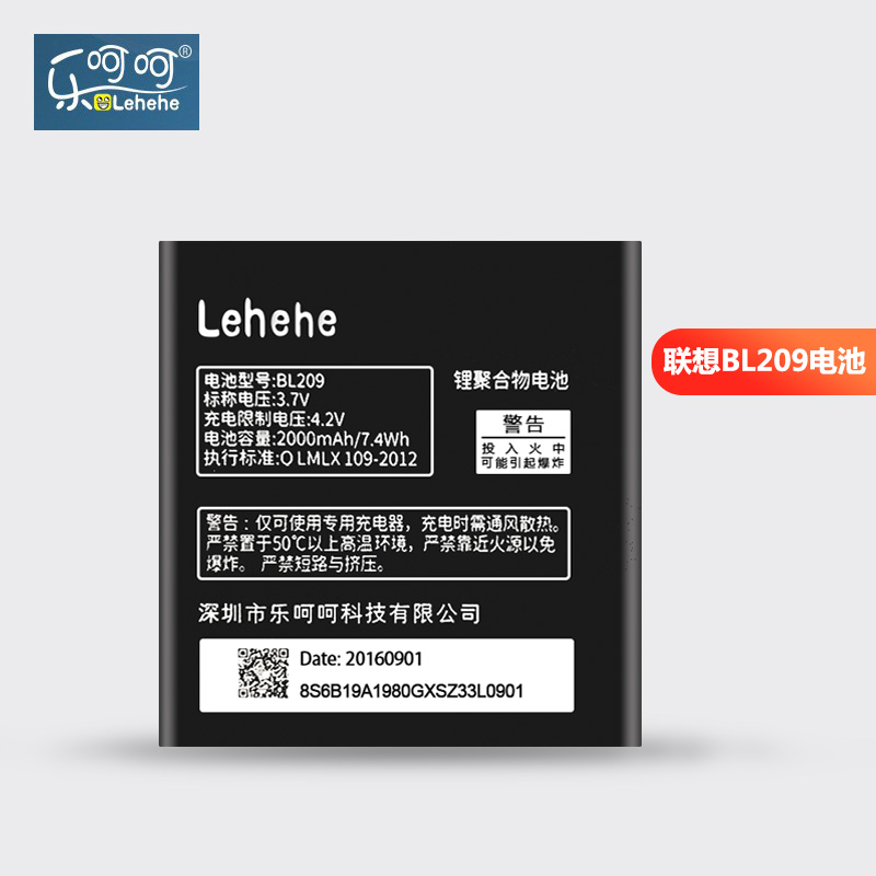 Original LEHEHE Battery BL209 for Lenovo A706 A788T A820E A760 A516 A378T A398T 2000mAh Replacement Bateria Free Tools Gifts image