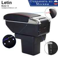 Upgrate For Chevrolet Cruze 7USB+LED+Slide+Lift armrest box central Store content box with cup holder ashtray