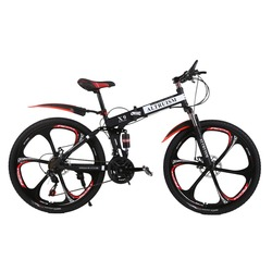 ALTRUISM X9 Bicicletas Mountain Bike 21 Speed Bicycle 26 inch Double Disc Brake Bikes