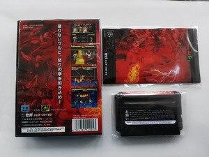 Image 2 - Md 게임: bare knuckle 2 (일본 버전!! 상자 + 수동 + 카트리지!!)
