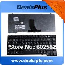 Neue Laptop ARABISCHEN tastatur Für Toshiba Satellite A10 A100 M10 M100 P10 AR Version Schwarz-V-0522BIAS1-AR