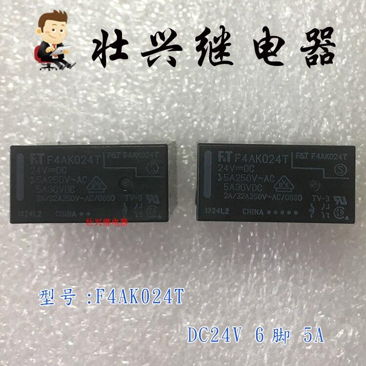 Relay  F4AK024T 24VDC 6PIN 5A/250VAC