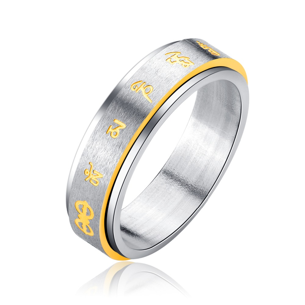 Personality rotating ring Six words men titanium steel ring between the rotating ring of gold