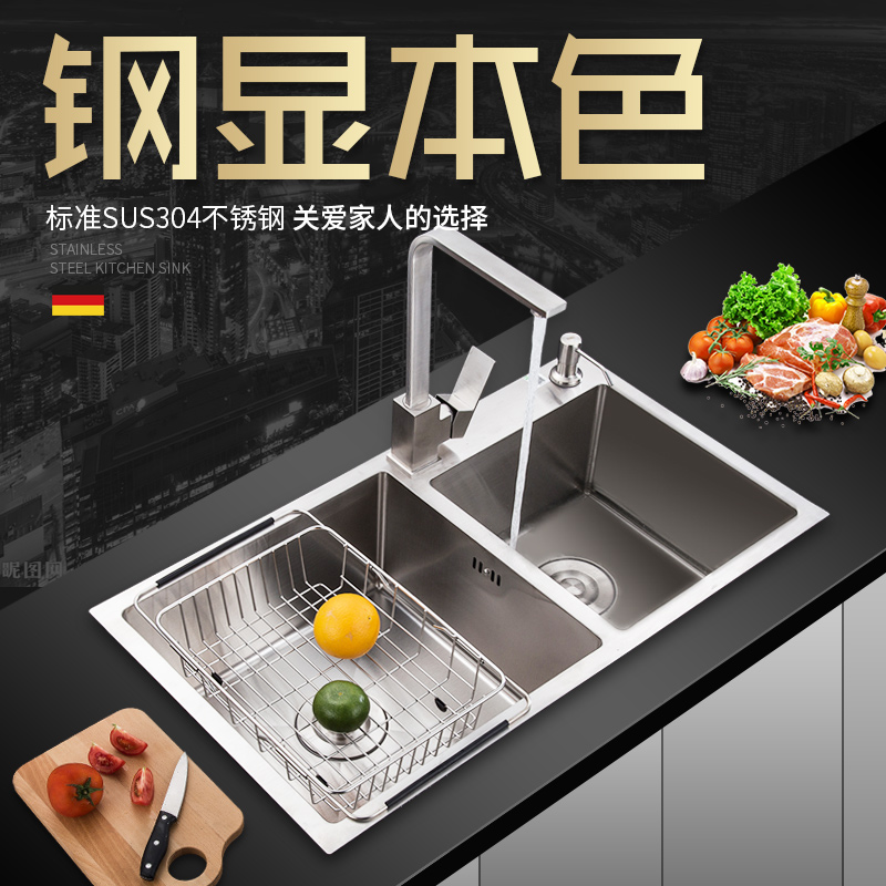 Permalink to Kitchen sink sink, German thickening (3MM) manual sink double slot 304 stainless steel sink