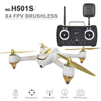 Promotion ! Hubsan H501S X4 RC Drone 5.8G FPV 6 Axis Gyro 2.4GHz Brushless Quadcopter with 1080P HD Camera GPS Advanced Version