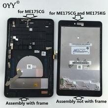 Емкостный сенсорный ЖК дисплей дигитайзер стекло в сборе с рамкой