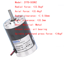 DC motor/motor ZYTD-50SRZ-R 12V24V, full aluminum shell pure copper motor, sufficient power, fast heat dissipation, long life