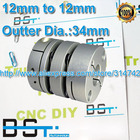BSTMOTION OD34mm Dou...
