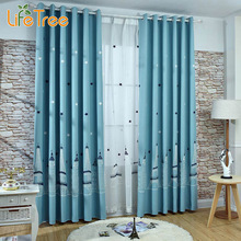 Eiffel Tower & Star Embroidered Modern Curtains For Kids Bedroom Living Room Window Blackout & Voile Custom Made Window Panels