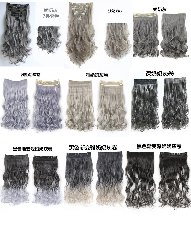 Length 55cm130g 7pcsset 22 Silver Gray Hair Extensions Synthetic