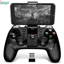 iPega PG - 9076 9077 Wireless Bluetooth Gamepad 2.4G Bracket Joystick Android Win Game Console Player For SmartPhone PS3(China)