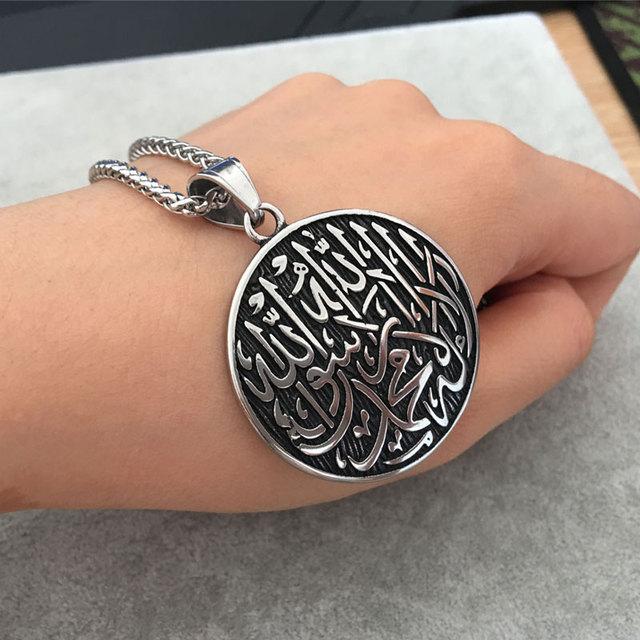 إسلام مسلم الله شهدا الفولاذ المقاوم للصدأ قلادة قلادة لا إله إلا الله محمد رسول الله