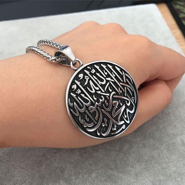 Islam müslüman Allah shahada Paslanmaz Çelik kolye kolye yok tanrı ama Allah Muhammed, Tanrı messenger
