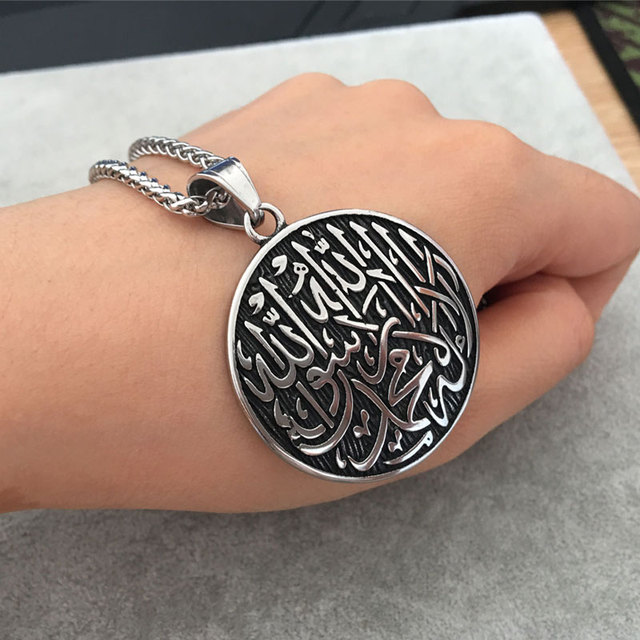 islam muslim Allah shahada Stainless Steel pendant necklace  there is no god but Allah Muhammad is Gods messenger