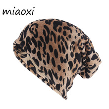 Hip Hop Women Fashion Leopard Print Warm Hat Caps For Girl D