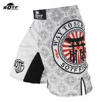 SOTF White Japanese Style Print Ferocious Roar Battle Fitness Shorts mma fight shorts Tiger Muay Thai boxing clothing pretorian