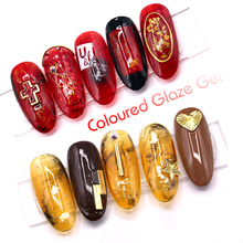 16Colors Glass Gel Translucent Clear Lacquer Varnish 7.3ML Nail Polish Coloured Glaze  Manicure Do Halo Gradient Effect