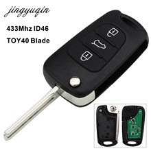 jingyuqin 433MHz Chip ID46 Remote Key Fob Fit For Hyundai I30 IX35 TOY40 Blade Replacement Folding Flip 3 Buttons Car Key(China)