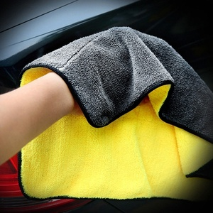 Image 5 - 2019 Size 30*30CM Car Wash Microfiber Towel Car Cleaning Drying Cloth Hemming Car Care Cloth Detailing Car Wash Towel For Toyota