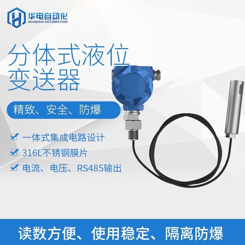Liquid Level Transducer, 4-20mA Static Pressure Split Level Meter Probe Water Level Sensor dc current sensor transducer transmitter 1000a split core transformercurrent transducer