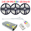 20M SMD 5050 RGBW RGBWW LED Strip IP65 Silicon Waterproof 60LED/M Home Light 2.4G RF Remote RGBW Controller 12V 15A Power Supply