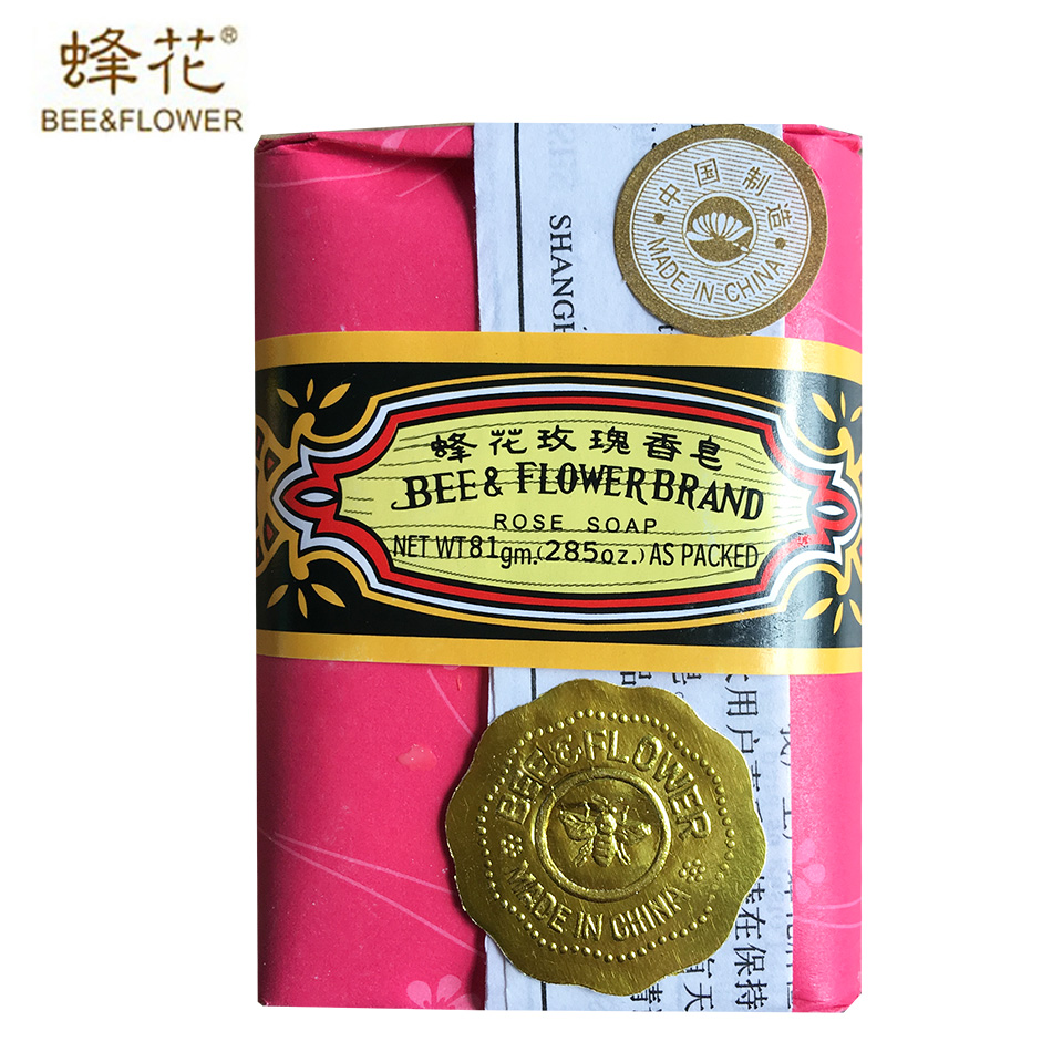 81g/2.85 Oz Bee And Flower Rose Soap Classical Chinese Band Bath Soap Acne Treatment Nice Smell