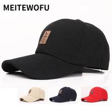 MEITEWOFU women summer men Baseball Cap Men's Adjustable Casual Caps Unisex hats Solid Color Fashion leisure Snapback Fall hat