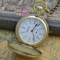 Wholesale Price Good Quality Retro Vintage Classic Shield Pattern Short Hand Copper Brass Mechanical Pocket Watch