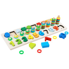 Wooden Three-In-One Color Digital Shape Pairing Cognitive Logarithm Board Children Educational Toy Handgrip Jigsaw Puzzle