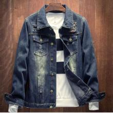 Cheap jean jackets online shopping-the world largest cheap jean ...