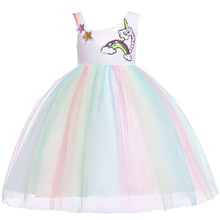 BOTEZAI fashion baby girl princess dress children unicorn sweet cute childrens clothing