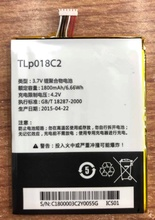 3.7V 1800mAh TLP018C2 For  Alcatel OneTouch Idol Ultra OT-6033X TCL S850 Cell phone