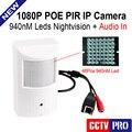1080 P 940nm ИК 10 м HD В Реальном Времени Проводной ПИР Стиль PoE Onvif Ip-камера С Невидимый ИК Ночного Видения + аудио, Onvif, P2P Просмотра