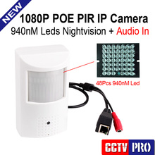 1080P 940nm IR 10m HD Realtime Wired Onvif PIR Style PoE IP Camera With Invisible IR Night Vision+Audio In,Onvif,P2P View