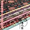 Brocade Cloth Doll Dress Dress Costume Hanfu Kimono Cos Senior Clothing Fabric Lotus Flower Series